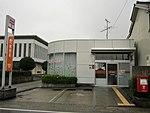 Fukumitsu Araki Post office.jpg