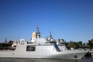 Spanish patrol vessel <i>Furor</i> (P-46)