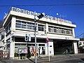 Fussa Fire Station Mizuho Branch.jpg