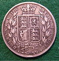 GREAT BRITAIN, QUEEN VICTORIA-1885 HALF CROWN b - Flickr - woody1778a.jpg