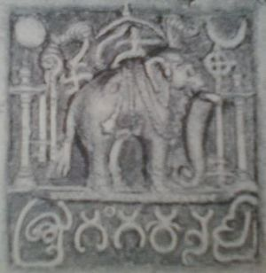 Western Ganga dynasty - Ganga Dynasty emblem on a 10th-century copper plate