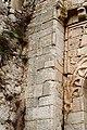 Gate of Amedi in Kurdistan 04.jpg