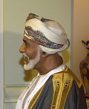 Gates & Qaboos of Oman cropped