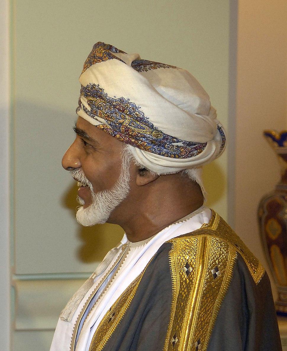 Gates %26 Qaboos of Oman cropped