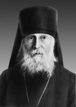 Gavriil Abalymov bishop.jpg
