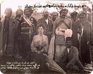 Sardasht, West Azerbaijan - Gawerk Lords in Iranian kurdistan - Mahabd - sardasht-آغایان ایل گورک در سردشت و مهاباد 1900 میلادی