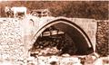 Gedar bridge, Iravan (17th century).png