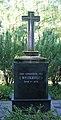 Gedenkstein An der Wuhlheide 131a (Oschw) Opfer des 1 Weltkrieges.jpg