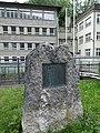 Gedenkstein für Gédéon Thommen (1831–1880) 0.jpg