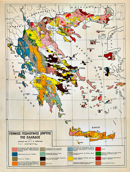 Geological map of Greeece, Megali Ellenike Egkyklopaideia, 1934 (processed)