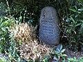 Georg Haentzschel -grave.jpg