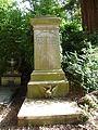 George Mason Bowen Phoenix Brass Foundry Clerkenwell grave New Southgate Cemetery.JPG
