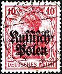 Germania RussPol 10Pfg B001.jpg