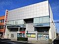 Gifu Shinkin Bank Kakamigahara Branch.jpg