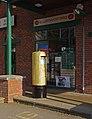 Gold pillar box, the Carrington Centre - geograph.org.uk - 3082699.jpg