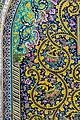 Golestan Palace 28.jpg