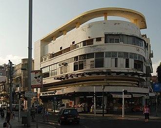 Yehuda Magidovitch - Image: Gottgold House Tel Aviv 2011
