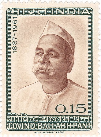 Govind Ballabh Pant - Image: Govind Ballabh Pant 1965 stamp of India