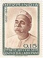 Govind Ballabh Pant 1965 stamp of India.jpg