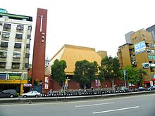 Grace Baptist Church 20100425a.jpg