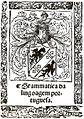Grammatica da Lingoagem portuguesa.JPG