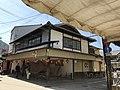 Grand rice paddle on Itsukushima Island.jpg