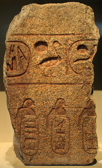 Meshwesh - Granite block mentioning the Meshwesh (bottom row, middle) among captured foreign populations during the reign of Ramesses II. British Museum