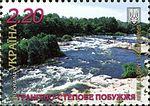 Granitno-Stepove Pobuzhya.jpg