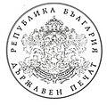 Great Seal of Bulgaria.jpg
