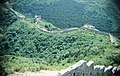 Great Wall, Badaling (10563393296).jpg