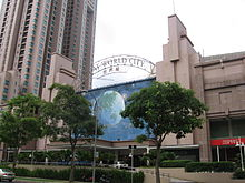 Great World City 4, Jul 06.JPG