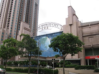 How to get to great world city in singapore by bus underground how to get to great world city with public transport about the place gumiabroncs Gallery