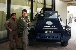 Greek police vehicle.jpg