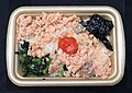 Grilled salmon and mentaiko on rice bento of 7-Eleven in Japan.jpg