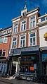 Groningen - Oude Kijk in 't Jatstraat 23.jpg
