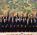 Group photo of 6th US-China trade meeting.jpg