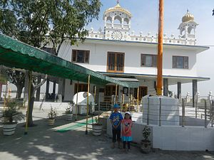 Nasrali - Gurudwara , Village Nasrali