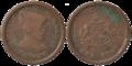 Gwalior - Five Anna - Madhavrao Shinde - 1970 BS Copper - Kolkata 2016-06-29 5371-5372.png