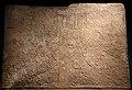 Gypsum Relief of Gardens of Nineveh, North Palace, Nineveh, Iraq, 645-635 BC.jpg