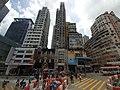 HK 城巴 619 CityBus 遊車河 tour view 觀塘 Kwun Tong 裕民坊 Yue Man Square June 2020 SS2 17.jpg