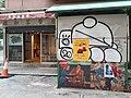 HK 灣仔 Wan Chai 進教圍 St. Francis Yard near 光明街 Kwong Ming Street March 2020 SS2 11.jpg