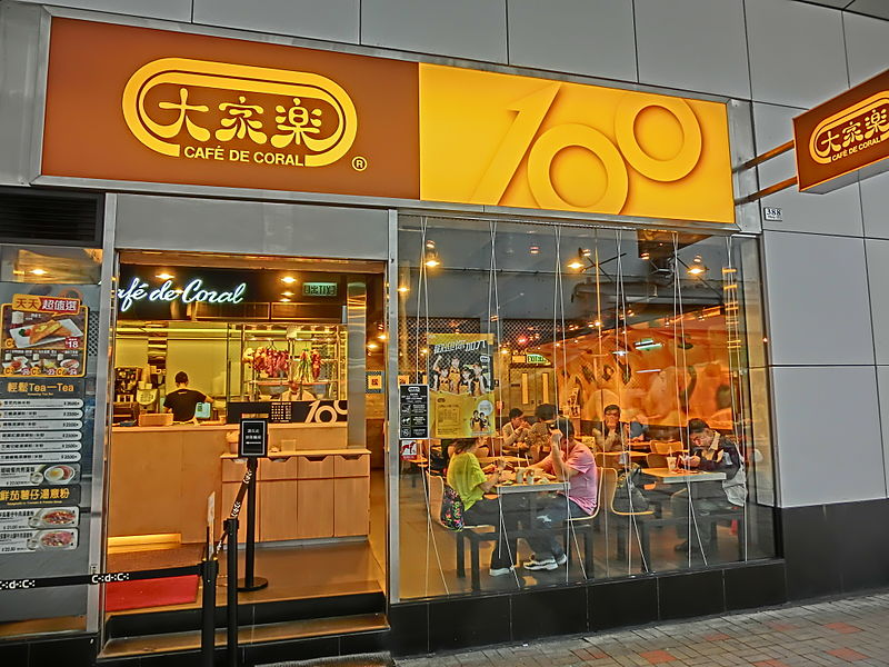 Chinese Food Franchise In India