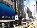 HK 香港電車遊 Tram tour view 銅鑼灣 Causeway Bay 軒尼詩道 Hennessy Road Citibank shop Breitling July 2019 SSG 14.jpg