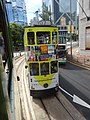 HK Central Des Voeux Road Central tram 107 body ads George Town Festival July 2016 Penang Malaysia.jpg