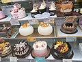 HK HV 跑馬地 Happy Valley 景光街 King Kwong Street bakery Maxim's Cake Shop birthday cakes July 2020 SS2 03.jpg