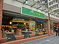 HK Hung Hom 黃埔新邨 Whampoa Estate pedestrian zone Cheung Wing Restaurant March-2013.JPG