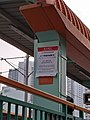 HK LRT emergency notice on Tin Wing.jpg