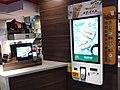 HK Mid-levels 般咸道 Bonham Road shop McDonald's Restaurant self-servide machine Food Order Here monitor terminal August 2018 SSG.jpg