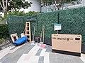 HK SKD TKO LG UHD TV AI set package paper materials May 2021 SS2 03.jpg