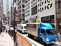 HK SW 上環 Sheung Wan near MTR Station 禧利街 Hillier Street 永樂街 Wing Lok Street April 2020 SS2 08.jpg